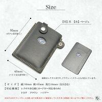 レクサストヨタクラウン用カードキーケース本革カバーカードキー【受注生産】