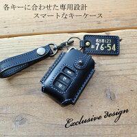 LEXUS用レクサス本革レザースマートキーケースLXNXRXRCISGSスマートキーカバーハンドメイドプレゼント【受注生産】