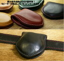 Leather field SEFIA レザーフィールドセフィア ハンドメイドコインケースS