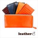 あなたの財布がスリムになる!財布、長財布に!イタリア革 カードケース レディース メンズ 515シリーズ ペア ギフト プレゼント 記念日【mag】【feg】