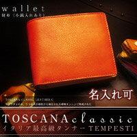 イタリア革 財布 メンズ 二つ折り 革財布 本革財布 メンズ財布 男性財布 紳士用財布 二つ折…