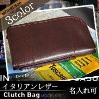 MODEL508ClutchBag