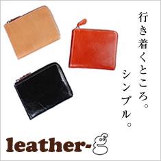 【イタリア本革メンズ・レディース財布】MODEL505ZIPPERWALET(ジッパーウォレット)お薦め♪