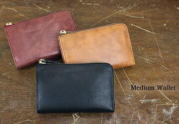 【二つ折り財布】コンパクトなのに収納力は抜群!ミディアムウォレット(牛革/日本製)