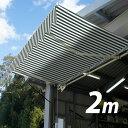 オーニングテント 幅2m×張出1.5m 緑白 ストライプ 白フレーム折り畳み 伸縮 巻き上げ式 雨よけ 日よけテントサンシェード ベランダ ガーデニング オープンテラス紫外線 UVカット 遮熱 断熱 エコハンドル式 簡単収納 _71013