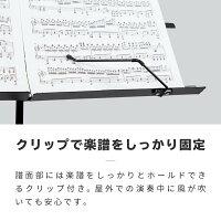 譜面台折りたたみ軽量ソフトケース付楽譜スタンド楽譜立て折り畳みスチール製ブラックパープルピンクホワイト黒紫白【送料無料】