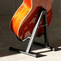 ギタースタンド軽量シンプル省スペーススタンダードエレキギターベースギターアコースティックギターフォークギタークラシックギター【送料無料】_73046