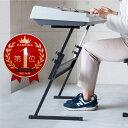 キーボードスタンド X型 が使いにくい方に Z型 高さ調節可 無段階 53cm〜82cm 軽量 ヤマハ キーボード 対応 楽器 キーボード台 電子キーボード H型 テーブル型・・・