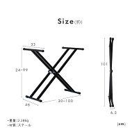 キーボードスタンド88鍵X型ヤマハカシオ折りたたみ軽量高さ調節可ブラック黒キーボード台折り畳み電子キーボード電子ピアノ大人子ども子供【送料無料】