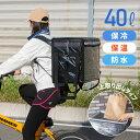 阪神タイガース 保冷バッグ カバー 保冷保温 クーラーボックス【応援 観戦 グッズ 公式 承認 旅行 バッグ HANSHIN Tigers】