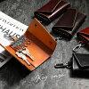 キーケーススマートキーカード収納金具6連レディースメンズ本革ヌメ革カード入れレザー おしゃれかわいいコンパクトスリム父の日母の日ギフトプレゼントキャメルブラウンダークブラウンブラックワインレッド【送料無料】_82377