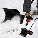 雪かき 道具 車輪付き ワイド 手押し ラッセル 角度調整可能 除雪用品 スノープッシャー スノーダンプ ブレード スコップ ダンプ ショベル シャベル 雪掻き キャスター付き タイヤ付き 除雪作業 _83199