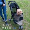 ペットカート3輪軽量ペット用品キャリーカート車バギー折りたたみ多頭犬用猫用小型犬中型犬ペットバギー|サスペンション折り畳みコンパクト買い物介護散歩おしゃれオシャレかわいい可愛いペット三輪【送料無料】_83547