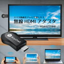 AnyCast M2 Plus HDMI WiFi ドングルレシーバー ミラーリング テレビ MiraCast EZCast iPhone Android Wi