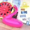 浮き輪 フロート フラミンゴ 大きいサイズ インスタ映え 大人 子供 大型 うきわ 浮輪 フロートボ