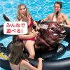intex浮き輪フロートロデオ特大おもしろインスタ映えインテックスプール海浮き輪うきわ大人子供大きいサイズ子供用大人用みんなで遊べるパリピ動画目立つ楽しい遊べる【送料無料】_85452