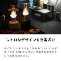 ランタンLED充電式暖色キャンプおしゃれレトロアンティークUSB充電式間接照明調光アウトドア寝室ナイトライト懐中電灯電球色【送料無料】