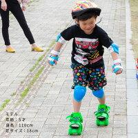 プロテクターキッズ子供ジュニア6点セット肘膝手首プロテクターセットサポーター 自転車キックボードスケートボードローラースケートキックスクータースケボーひじひざ子供用男の子女の子防具安全ガード【送料無料】