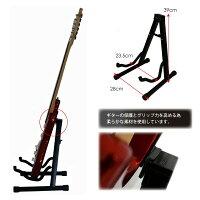 ギタースタンド軽量シンプル/省スペーススタンダードエレキギターアコースティックギターフォークギタークラシックギターレビューを書いて送料無料/送料無料送料込み送料込_73046(73046)