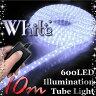 クリスマス イルミネーション LED 10M 600球 3芯タイプ ホワイト/白 チューブライト/ロープライト/防水/屋外/屋内/店舗/家庭/イルミ/送料無料/ _76009  【10P03Sep16】