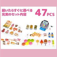お店屋さんごっこおもちゃアイスクリーム屋さん/お菓子屋さん知育玩具/ピンクおみせやさん/おままごと/プラスチック/子供/男の子/女の子/プレゼント/クリスマスレビューを書いて送料無料/送料無料/送料込み/送料込_85142(85142)