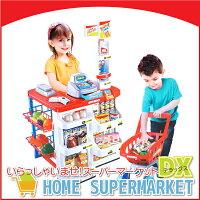 お店屋さんごっこおもちゃスーパーマーケット/コンビニ知育玩具おみせやさん/おままごと/プラスチック/子供/男の子/女の子/プレゼント/クリスマスレビューを書いて送料無料/送料無料/送料込み/送料込_85143(85143)