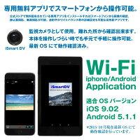アクションカメラWiFiリモコン付30M防水フルHDCMOSセンサー/スマホで操作可能/自転車/バイク/サーフィン/ダイビング/監視カメラ/ドライブレコーダー/iPhone/Android/専用アプリ/レビューを書いて送料無料/送料無料/送料込み/送料込/_83143