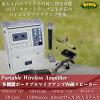 ワイヤレスマイクセットMP3/カセット録音再生カラオケリモコンマイク3種【マイクアンプ/ヘッドセット/ピンマイク/ハンドマイク】ワイヤレスマイク/スピーカー/インカムマイク/ハンズフリー/拡声器条件付/送料無料_73051(73051)