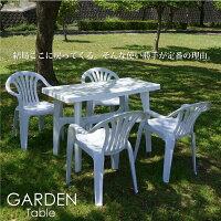 ガーデンテーブル長方形110cm×58cmパラソル対応軽量3.6kg耐荷重50kg1卓ガーデンテーブル屋外キャンプアウトドアガーデン家具角型_86124