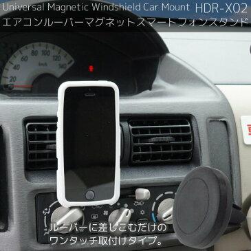 【10%オフクーポン対象】 スマホスタンド マグネット 磁石 車載 エアコンルーバー 取り付け 取り外し簡単 カーナビ スマートフォン 車載ホルダー 携帯 アイフォン iPhone アンドロイド _84033
