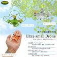ドローン ラジコン 小型 USB充電 操作可能距離30M オレンジ/グリーン/ホワイト ジャイロセンサー オートリターン 飛行機 ヘリコプター ラジコンヘリ おもちゃ /送料無料 @a553 【10P03Sep16】