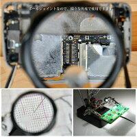 ルーペLEDスタンド拡大鏡2.5倍7.5倍/10倍固定クリップ/はんだごてスタンド付きAC/DCアダプター乾電池使用可能スタンドルーペ虫眼鏡LEDライト付き卓上ライト精密電子工作プラモデルなど送料無料送料無料送料込み送料込_75148