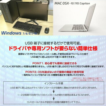 ヘッドセット USB スカイプ チャット ドライバ不要 簡単接続 イヤホン マイク 5色Windows10 MAC El Caption ステレオヘッドセット インカム Skype オンラインゲーム PC パソコン マイク付ヘッドホン 両耳 送料無料 あす楽対応 @a766