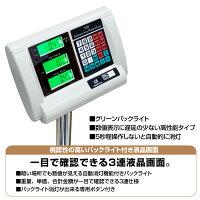 台はかりデジタル150Kg業務用バッテリー内蔵ワイヤレス使用可能デジタルはかり台高性能3段表示精密はかり台電子秤計量器軽量機測定機秤計り測り量り送料無料あす楽対応_74232