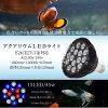 アクアリウムLEDライト水槽照明45W15LED赤×3白×6青×6電球型E26E27ソケット対応120mm×120mm熱帯魚水草流木金魚インテリア観賞用癒し送料無料あす楽対応_87238