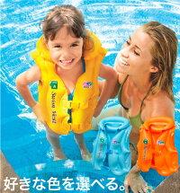 ライフジャケット子供用エアー80cn〜140以上S/M/Lブルー/イエロー/オレンジスイムベストフローティングベストジュニアキッズ幼児こどもスイミングプール海水浴水遊び青橙黄色安心安全送料無料あす楽対応_@aa950
