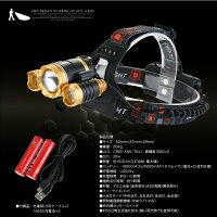 LEDヘッドライトCREE製3灯式30W1500lm赤外線スイッチ手ぶらモード高輝度SMDチップ搭載ヘッドランプ高強度作業夜間釣りアウトドア軌道工事現場あす楽対応【送料無料】_86304