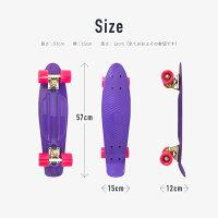 スケートボードクルーザーペニータイプ22インチPENNYスケボー選べる10色スケートスケーターボードデッキウィールコンプリート送料無料あす楽対応@a166