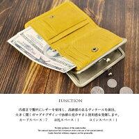 折財布レディースがま口牛革二つ折り財布ソフトレザーシンプルTIDEWAYタイドウェイ(4色)【T1961】