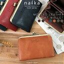二つ折り財布 レディース 可愛い がま口 本革 日本製 ショートウォレ...