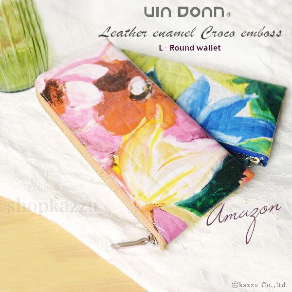 8f7d0278cb22 VIA DOAN ヴィアドアン 長財布 レディース アマゾンシリーズの花柄でかわいいクロコダイル ...