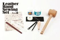 レザーハンドソーイングセット<ベーシック12>(クラフト社)レザークラフトレザークラフト工具手芸ハンドメイド革工具セット手縫いガイドブック書籍