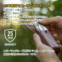SURGEBlack&Silver【ナイロンケース付き】