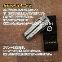 【公式】[日本正規品25年保証無料名入れ]LEATHERMAN(レザーマン)FREET4(フリーT4)【ナイロンケース付き】マルチツール十徳ナイフナイフアウトドアキャンプミリタリーメンズギフトプレゼント
