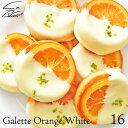 銀座スイーツリキュール香るバレンシアオレンジとホワイトチョコレートの組合せ『ガレットオランジェ・ホワイト』16個入り【内祝い】 その1