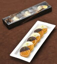 【ホワイトデー特集2012】銀座スイーツ2種類のガレットオランジェの6個入り詰合せスイートチョ...