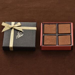 【バレンタイン特集2016】優雅でまろやかな口溶けの生チョコレート『ガナッシュ』4個入り
