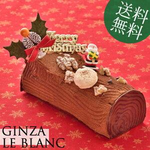 銀座ル・ブランのX'masケーキクルミクリーム×ビターなモカクリーム×コーヒー風味のジョコンド...