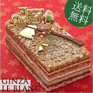 銀座ル・ブランのX'masケーキ風味豊かなナッツ本来の味を生かしたケーキ『ノエルマルジョレーヌ...