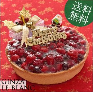 銀座ル・ブランのX'masケーキ果実の酸味とコクのあるチーズの相性が絶妙のケーキ『ニューヨーク...
